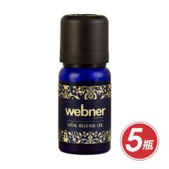 德国进口Webner伊诺菲伦精油