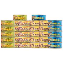 林家铺子精品鱼罐头32罐升级组 货号123453