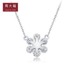 """周大福Y时代""""北极雪""""18K金钻石项链套链吊坠U175593"""