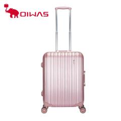 爱华仕(oiwas)铝框拉杆箱 登机旅行箱 玫瑰金行李箱 玫粉色拉丝 20英寸24英寸