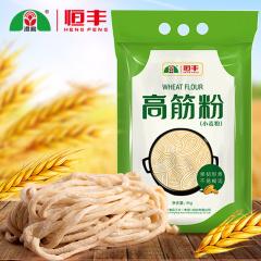 河套牌高筋粉4kg 高筋面粉烘焙馒头饺子面条通用面粉 小麦粉