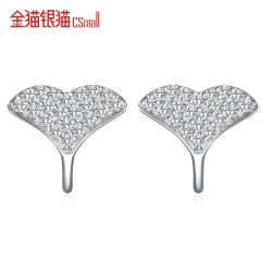 猫银猫CSmall 银925立方氧化锆女士耳饰时尚个性耳钉 银杏叶