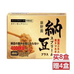 日本进口藤野园纳豆激酶酵素粉