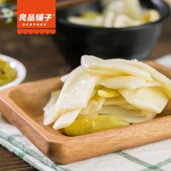【良品铺子】(泡椒/香辣)脆笋188g