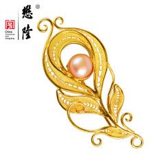懋隆珠宝G18K金孔雀羽毛粉珍珠镂空吊坠项坠女款礼物正品包邮5.71克