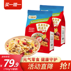 品冠 水果坚果混合燕麦片750g*2