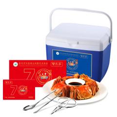 蟹东家 3698型大闸蟹礼品卡 5对10只公母对半