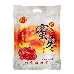 北京同仁堂阿胶蜜枣+阿胶金丝枣