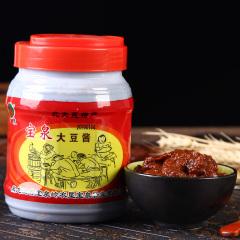 【中国农垦】宝泉大豆酱家庭装 咸酱黄豆酱调味酱 宝泉大豆酱1kg/桶