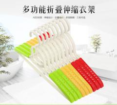 炫彩塑料伸缩衣架旅行可折叠便携晾衣挂防滑魔术衣撑晾衣架