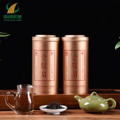 【春茶节】中国农垦 新茶上市 广西 大明山 一级金骏眉功夫红茶 250g/罐*2