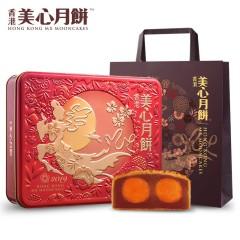 中国香港 美心(Meixin)双黄莲蓉月饼礼盒740g 港式中秋月饼礼盒