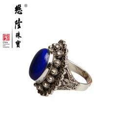懋隆S925银饰手工花丝镶嵌青金石戒指女款复古礼物包邮