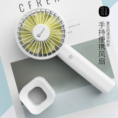 Viken(维肯)可充电便携式手持小风扇