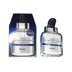 AHC 三代高浓度B5玻尿酸 面膜27gx5