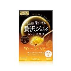 【香港直邮】日本UTENA/佑天兰(黄色)黄金果冻口蜂王浆面膜3片