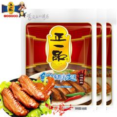 正一品鲜辣鸭翅150g*3袋 川湘即食休闲小吃独立包装零食