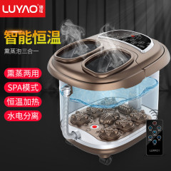 足浴盆全自动洗脚盆电动按摩加热泡脚桶足疗机家用恒温足浴器