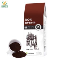 【中国农垦】 云南 云啡 焙炒咖啡粉 特制浓香咖啡粉250g