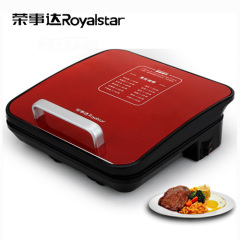 荣事达(Royalstar)电饼铛RSD-BF311双面多功能家烙饼机煎烤机