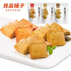【良品铺子】鱼豆腐(烧烤味/香辣味/原味)170g