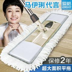 爱格平板拖把家用木地板平拖超大拖布地拖尘推式