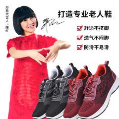 陈红代言按摩鞋健步鞋软底防滑中老年爸爸妈妈鞋网面飞织透气鞋