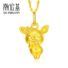潮宏基 黄金足金 猪猪-人气猪 金猪生肖猪黄金转运珠手链  买即送手绳
