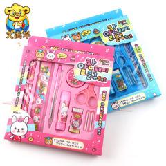儿童十件套铅笔尺子文具套装幼儿园小学生学习用品小礼物奖品
