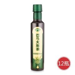 广西巴马火麻油健康组