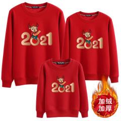 2021年过年拜年新年亲子装一家三四口秋冬新款加绒母子母女潮卫衣