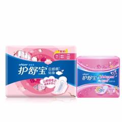 护舒宝(Whisper)贴身日用 云感超净棉卫生巾10片 淡香纯棉透气护垫46片