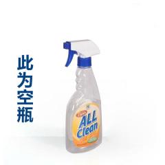 多益得油污清洁剂专用稀释瓶