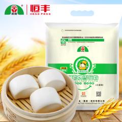 河套雪花粉10kg 通用高筋麦芯面粉 馒头包子多用途小麦粉烘焙原料