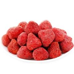 边走边淘 草莓脆片 70g*2罐 包邮