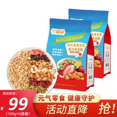 品冠 50%水果坚果混合燕麦脆750g*2