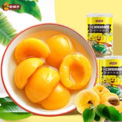 林家铺子新彩标黄桃罐头425g*12罐