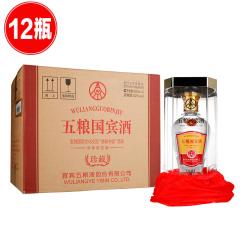 五粮液股份公司五粮国宾酒52度浓香型白酒 珍藏 500mL
