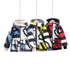 男女宝宝2020中小童迷彩冬季新款两面穿儿童羽绒服装韩版卡通外套