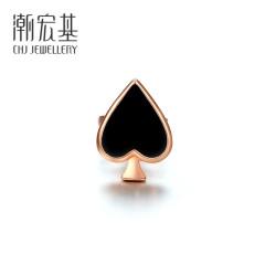 潮宏基 Poker扑克 18K金耳钉耳饰玫瑰金彩金耳钉耳坠耳线女款 黑桃耳钉/单只