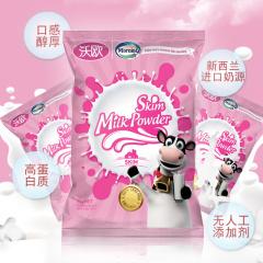 新西兰进口沃欧脱脂脂成人牛奶粉1kg袋装