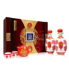 五粮液白酒礼盒华彩人生荣华富贵花好月圆500ml*2