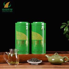 【春茶节】中国农垦 新茶上市 广西 大明山 一级碧螺春炒青绿茶250g/罐*2