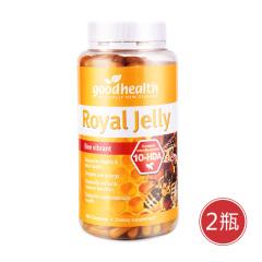 新西兰进口好健康蜂王浆升级组