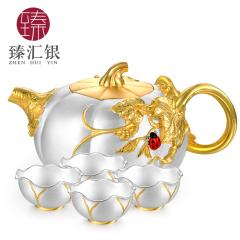 臻汇银 足银999大南瓜壶杯套装(银白鱼)