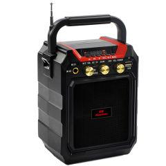 纽曼广场舞音响 户外便携式手提插卡蓝牙音箱 低音炮扩音器 大功率锂电mp3播放器带话筒接口