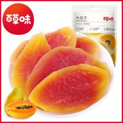百草味(BE&CHEERY) 【木瓜干100g*4包】 零食特产水果干休闲食品