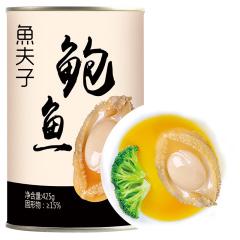 方家铺子 魚夫子 海鲜水产熟食 开盖即食 清水鲍鱼罐头425g/罐