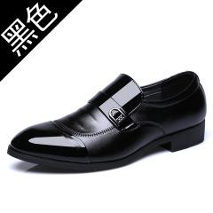 大红鹰品牌男士商务休闲皮鞋2020新品正装英伦时尚套脚男鞋男单鞋子