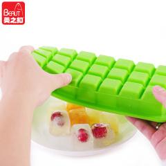 美之扣 带盖硅胶冰格制冰盒 冰格盒冻冰块模具制冰器 模具21格 厨房DIY 小工具 橙色 单个装